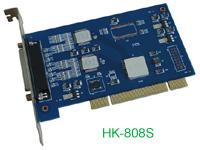 logiciel DVR carte de compression: hk-808s