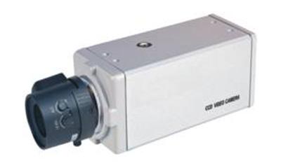 caméra CCD Box: HK-C312, HK-C318, HK-C410
