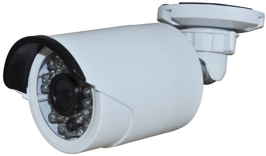5MP HD IR-IP-Kamera: HK-G250(-P