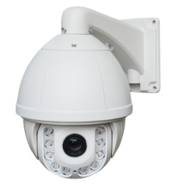 HD 3M IR IP PTZ camera: HK-IR20SN-3M