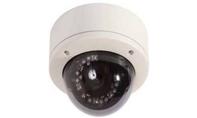 vandalproof 30meters IR Array dome camera: HK-SGR312, HK-SGR318, HK-SGR355, HK-SGR365, HK-SGR370