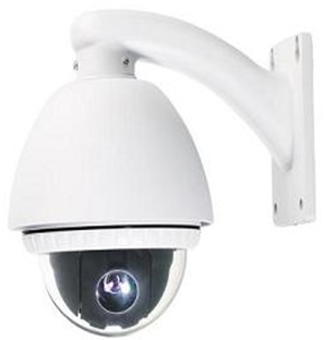 mini samsung ptz dome camera