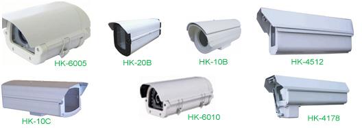 cctv camera housing