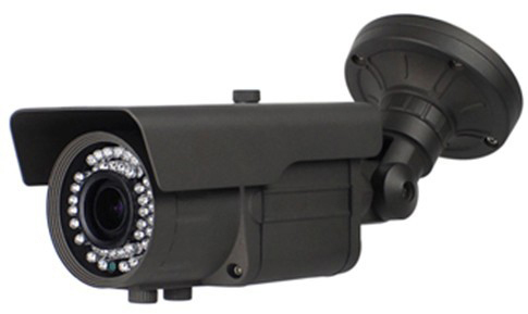 5MP HD IR-IP-Kamera: HK-V250(-P)