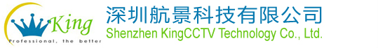 Shenzhen KingCCTV Technology Co., Ltd