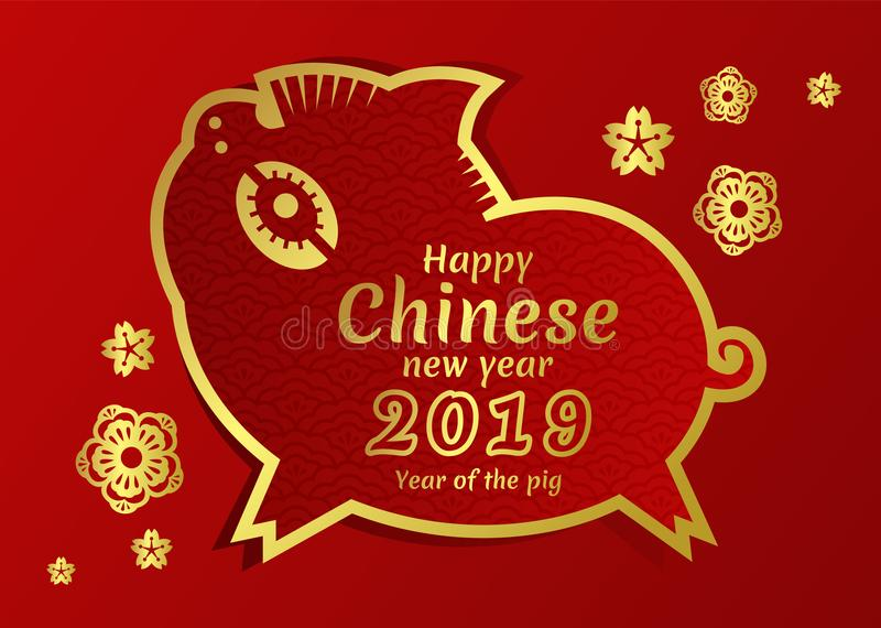 30th, Jan. ~ 10th, Feb. of 2019, Chinese New Year Holidays Notify